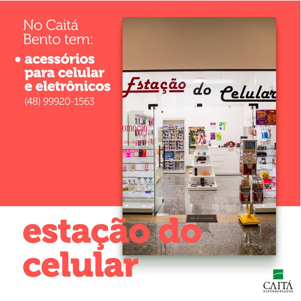 caita_supermercados_bento_complexo04